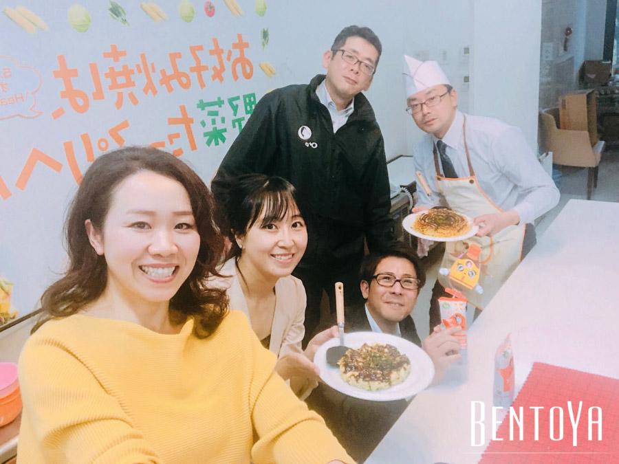 Otafuku X BentoYa Vegan Collaboration Event.jpg