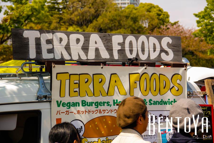 Vegan Gourmet Festival Cheesecake Mikawa Mirin Collaboration-10.jpg