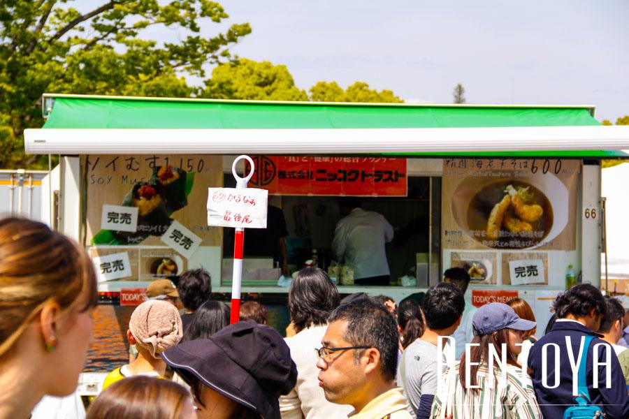 Vegan Gourmet Festival Cheesecake Mikawa Mirin Collaboration-14.jpg