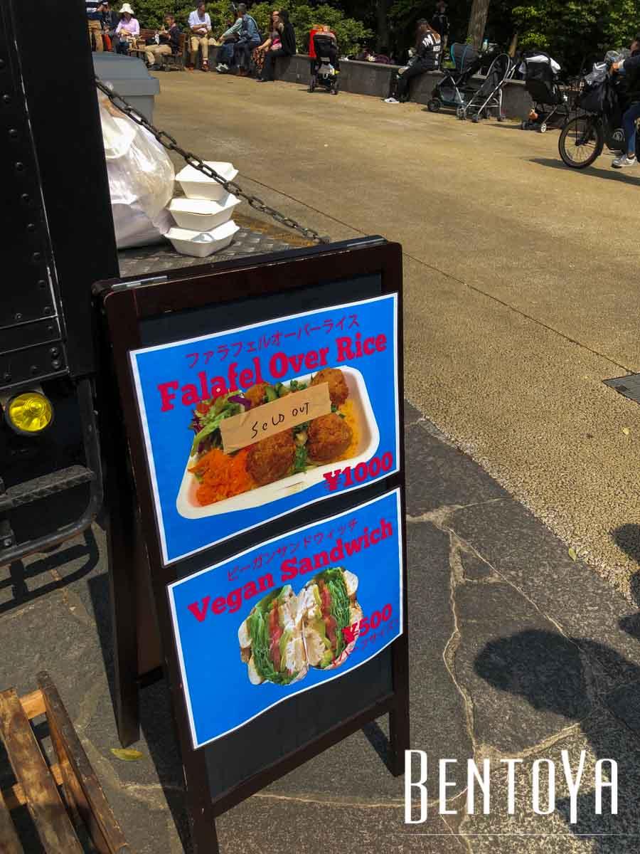 Vegan Gourmet Festival Cheesecake Mikawa Mirin Collaboration-25.jpg