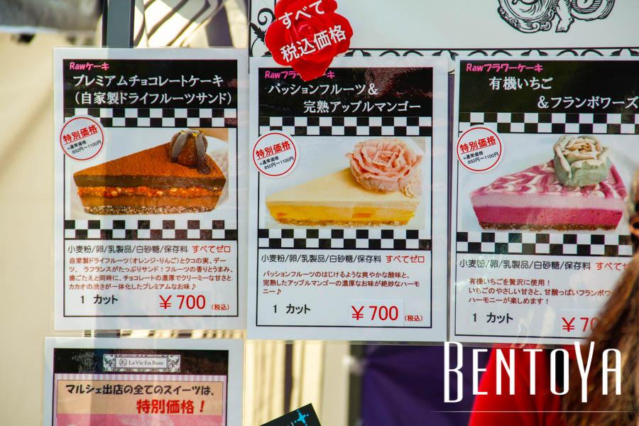 Vegan Gourmet Festival Cheesecake Mikawa Mirin Collaboration-6.jpg
