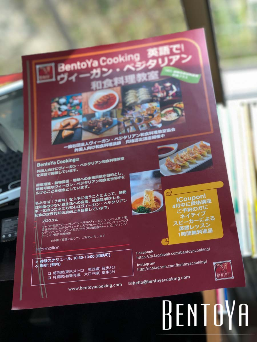Vegan Gourmet Festival Cheesecake Mikawa Mirin Collaboration-2-3.jpg