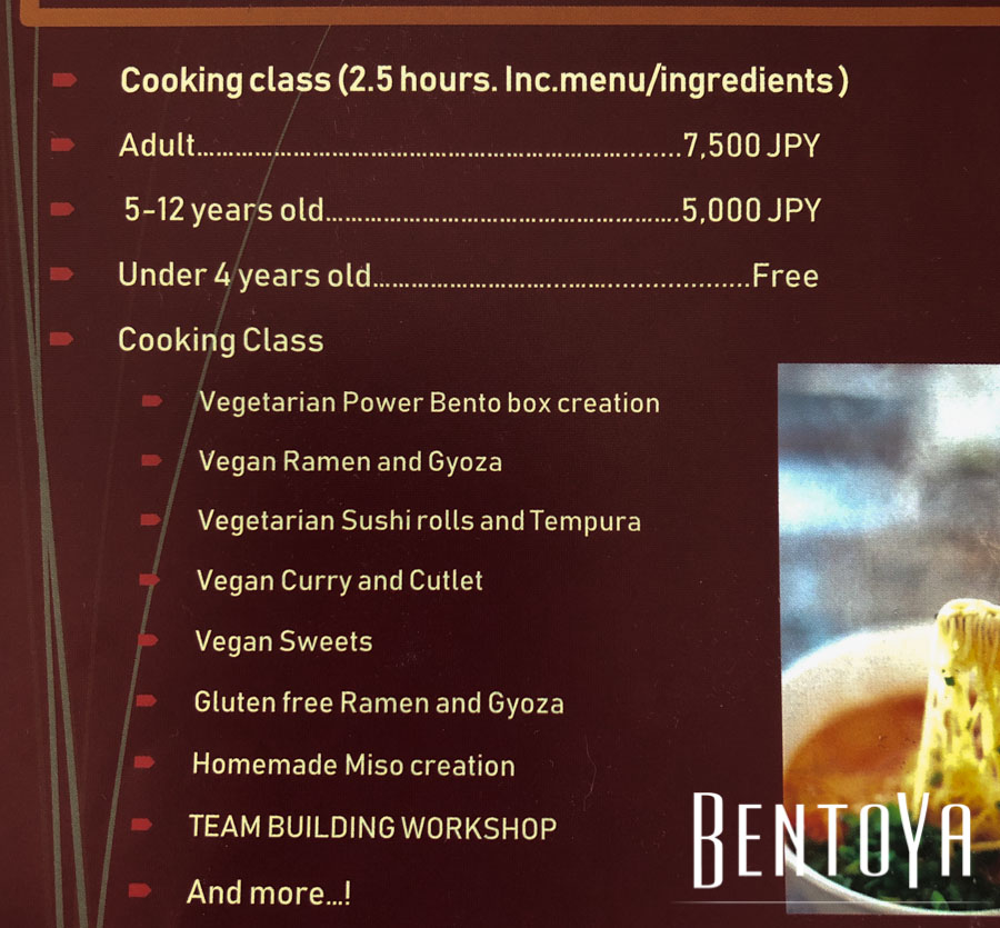 Vegan Gourmet Festival Cheesecake Mikawa Mirin Collaboration-23.jpg
