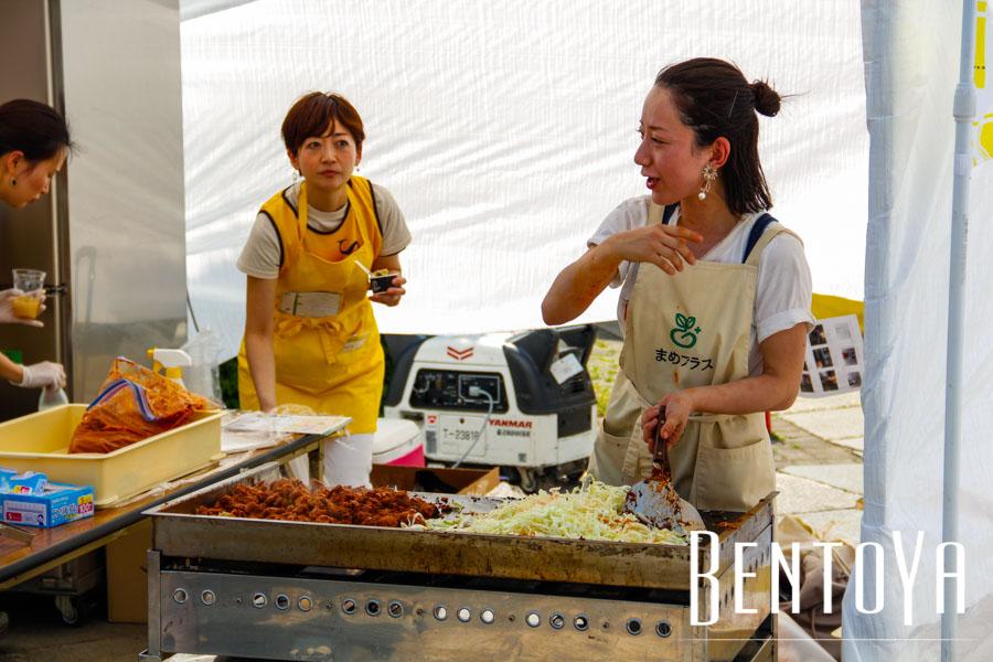 Vegan Gourmet Festival Cheesecake Mikawa Mirin Collaboration-17.jpg