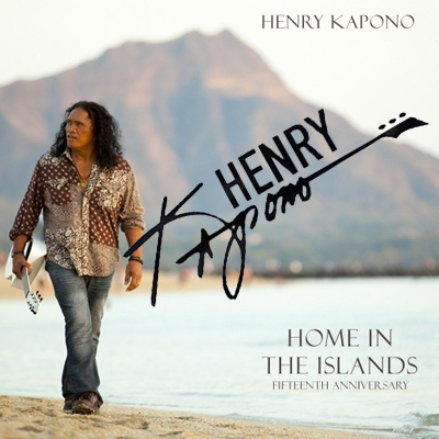 Autographed - Shop All Items Signed by Henry Kapono