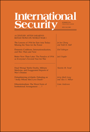 isec.2014.39.issue-1.cover.jpg