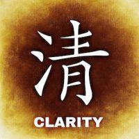 clarity-e1509418312449.jpg