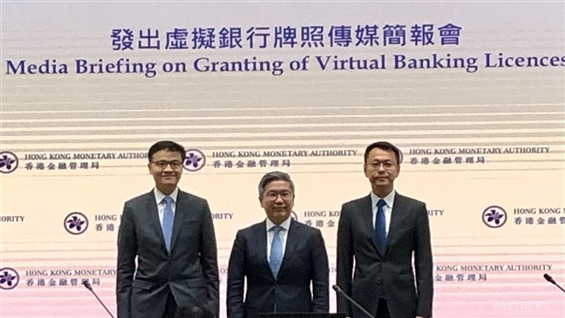 HKMA Virtual Banking License Media Brief