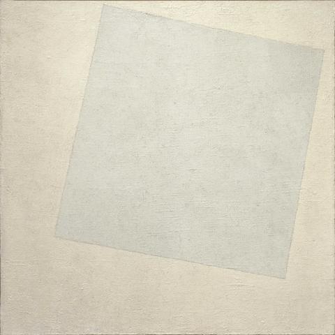 Je vous laisse interpréter… - Source : MoMA, Domaine public