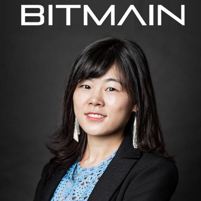 Irene Gao, International Sales Manager at Bitmain -