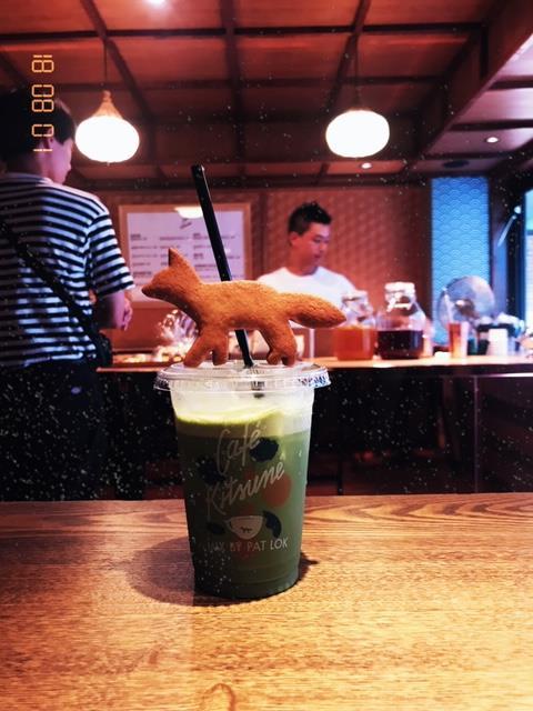 kistune drink.png