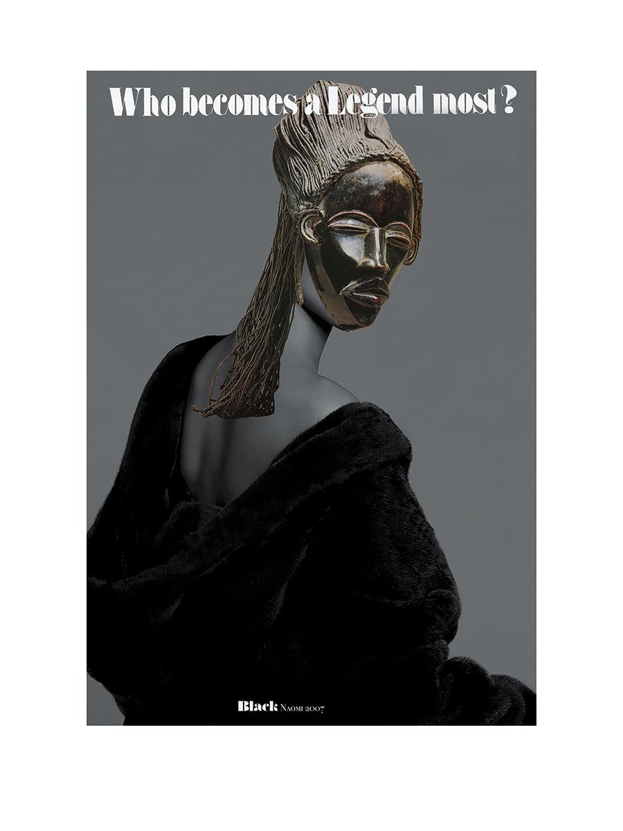 Vendryes Black Naomi.jpg