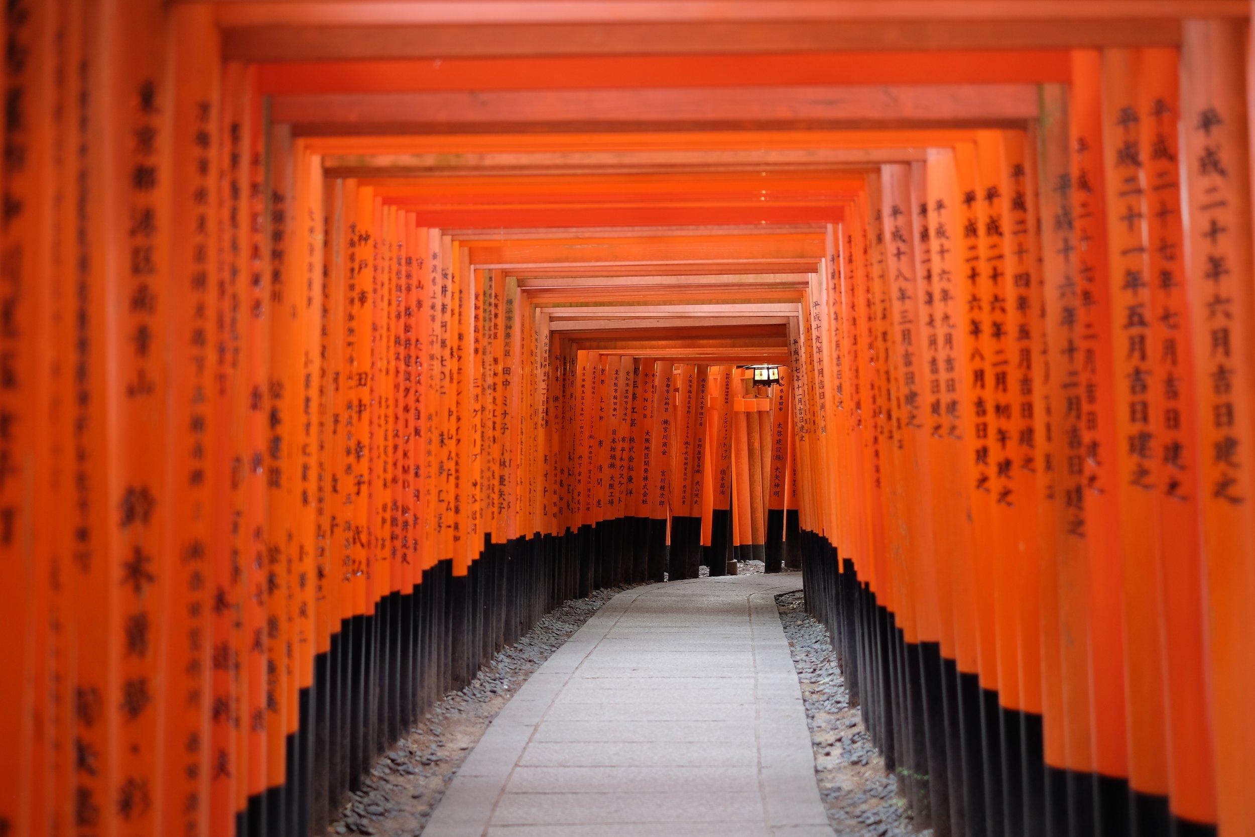 FUSHIMI INARI-TAISHA SHRINES -