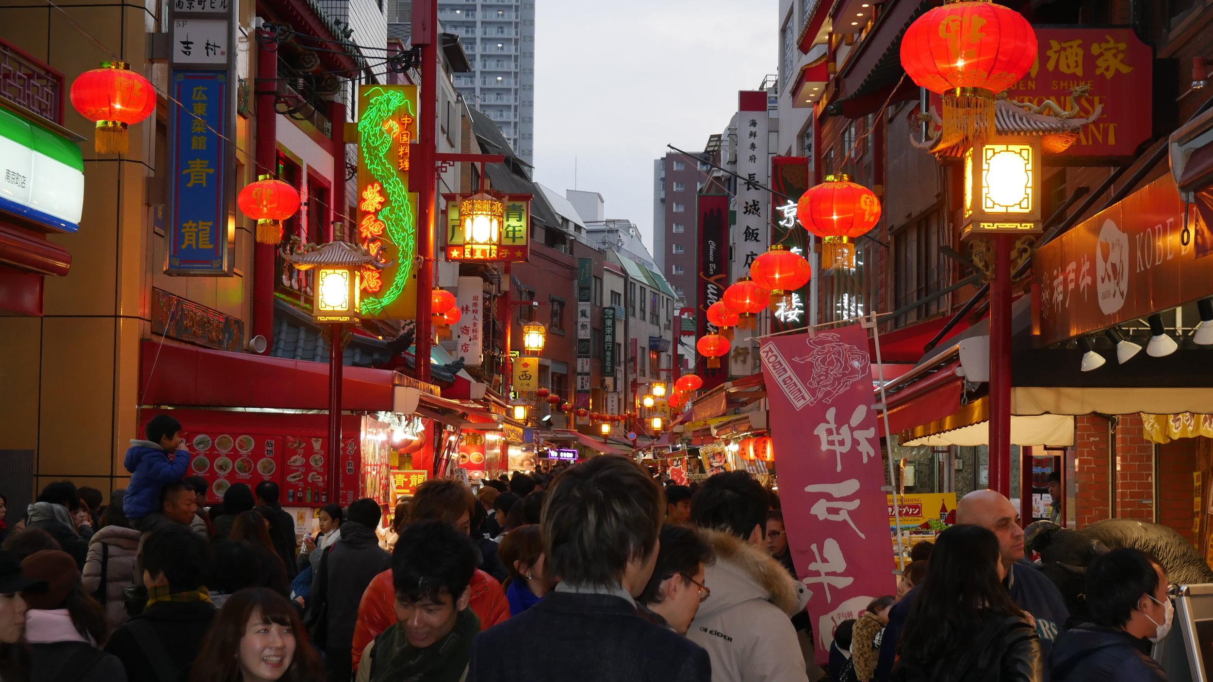 CHINA TOWN -