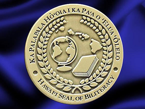 HIDOE-Hawaii-State-Seal-Of-Biliteracy.jpg