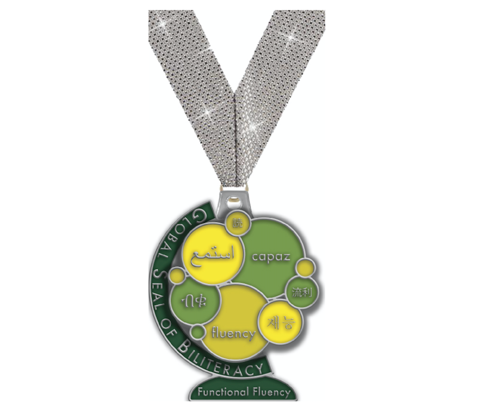Functional Fluency Medal.png