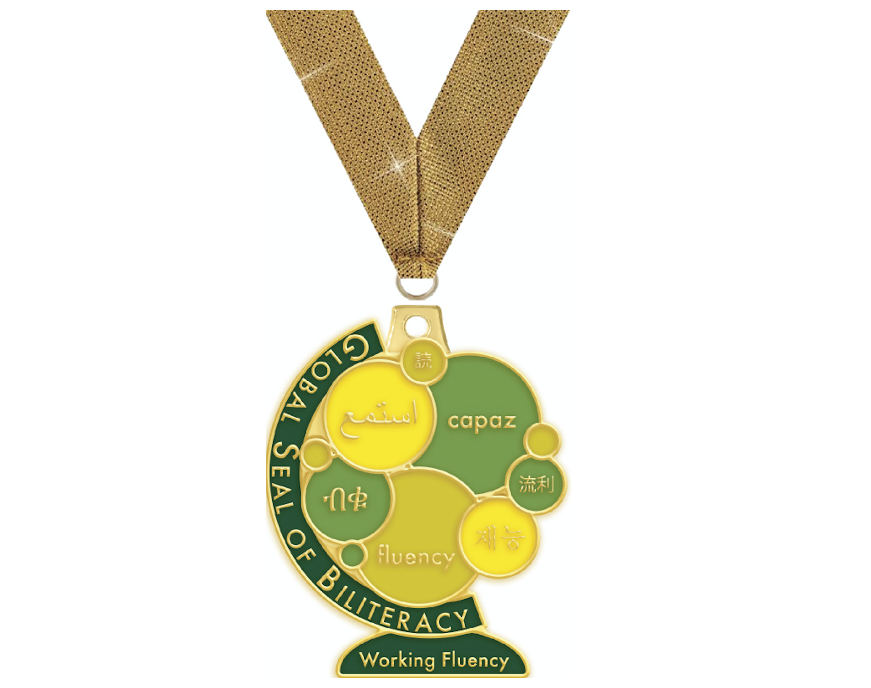 Working Fluency Medal.png