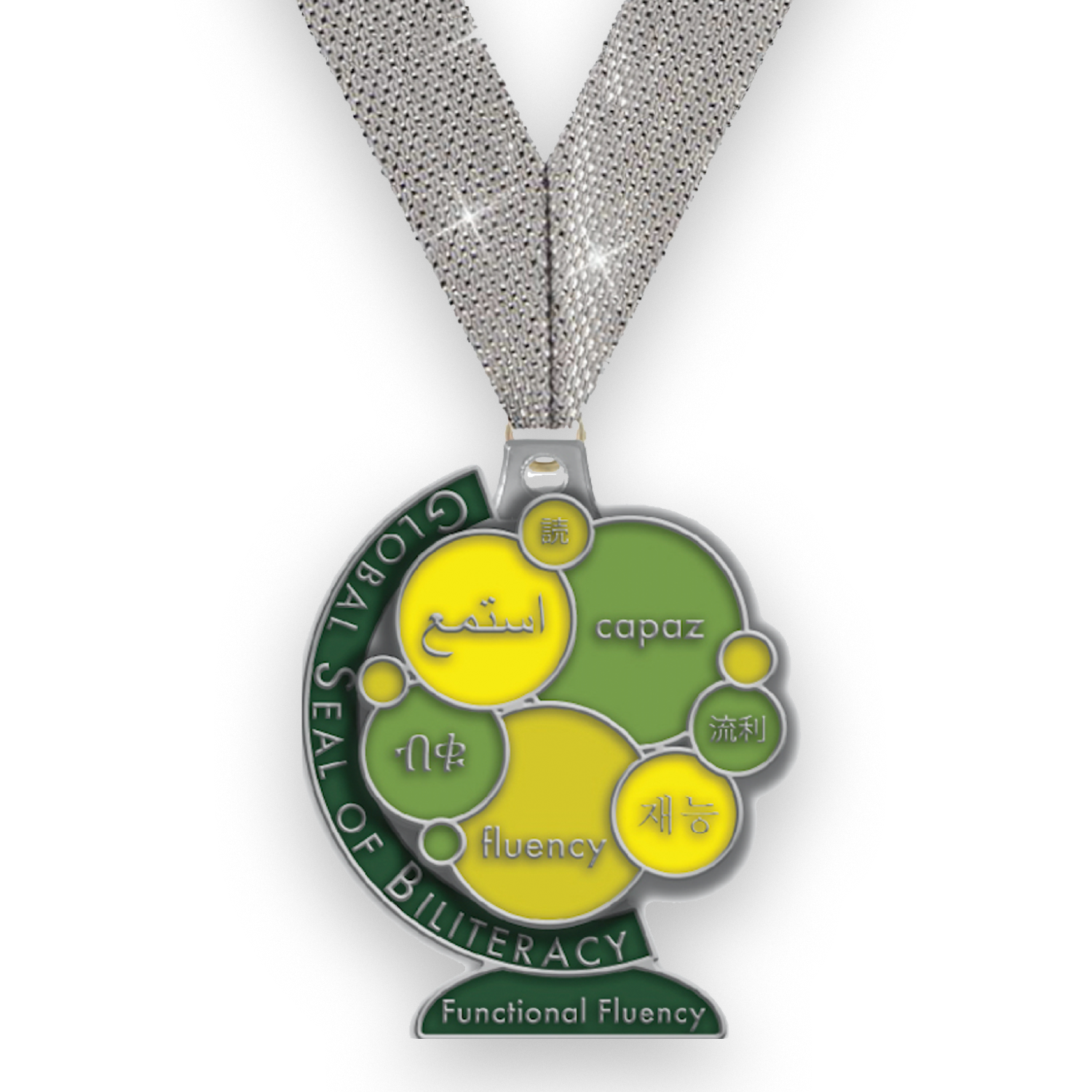 Add some excitement to your Global Seal of Biliteracy award presentations. These high-quality, die-cast enameled medals are available to serve as a unique recognition for anyone who qualified for the Global Seal of Biliteracy with Functional Fluency. They can be given together with our FREE Global Seal of Biliteracy certificate at a special recognition event and worn at graduation ceremonies to further honor your students.  The Functional Fluency medal has a width of 1.75 inches, a length of 2 inches and comes with a silver neck strap.    *Medals can only be ordered for qualifying Global Seal certificate awardees and in the same quantities. After awardees have been processed you will receive a link to purchase.