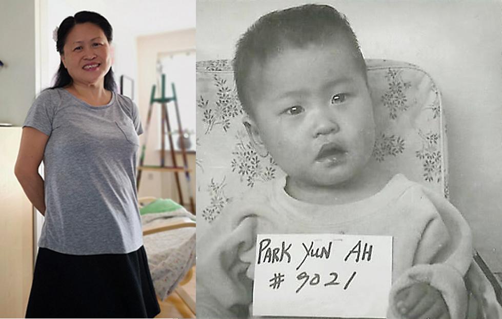 Maria Park Yun Ah 2.jpg