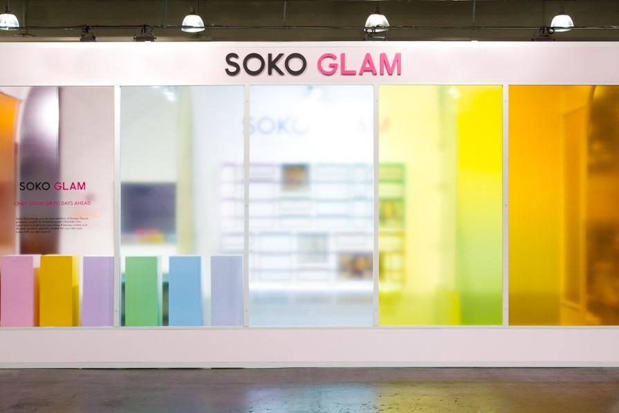 SOKO GLAM_WEBSITE UPDATE-5.JPG