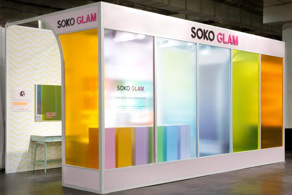 SOKO GLAM_WEBSITE UPDATE-6.JPG