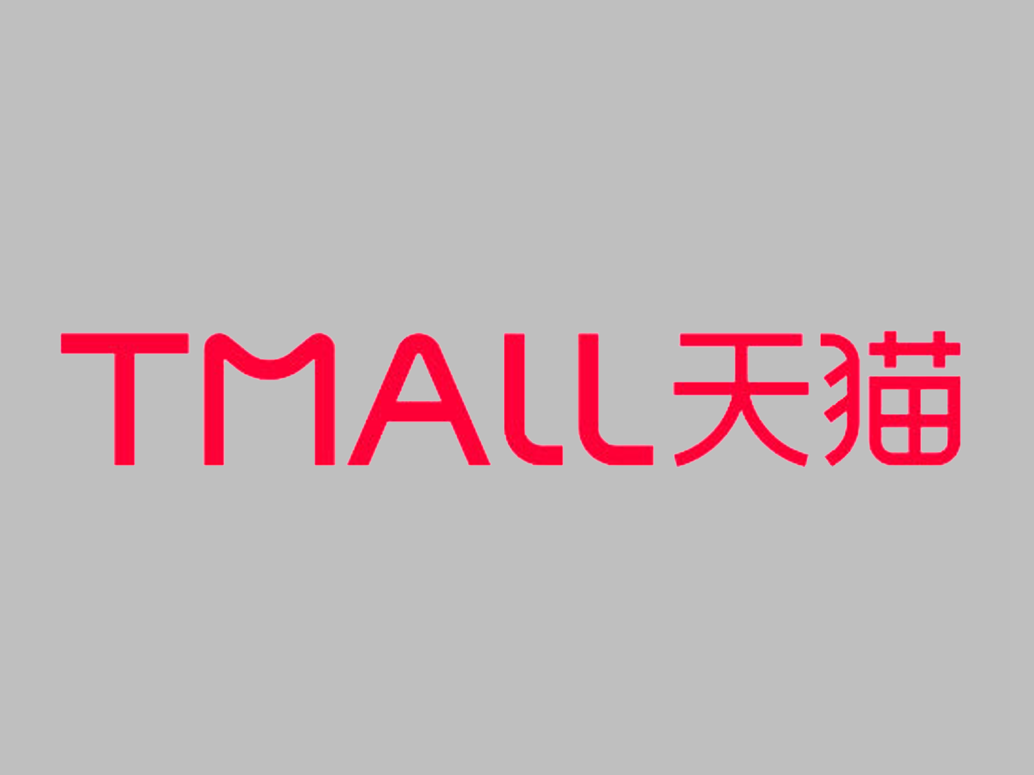 Tmall Gray.png