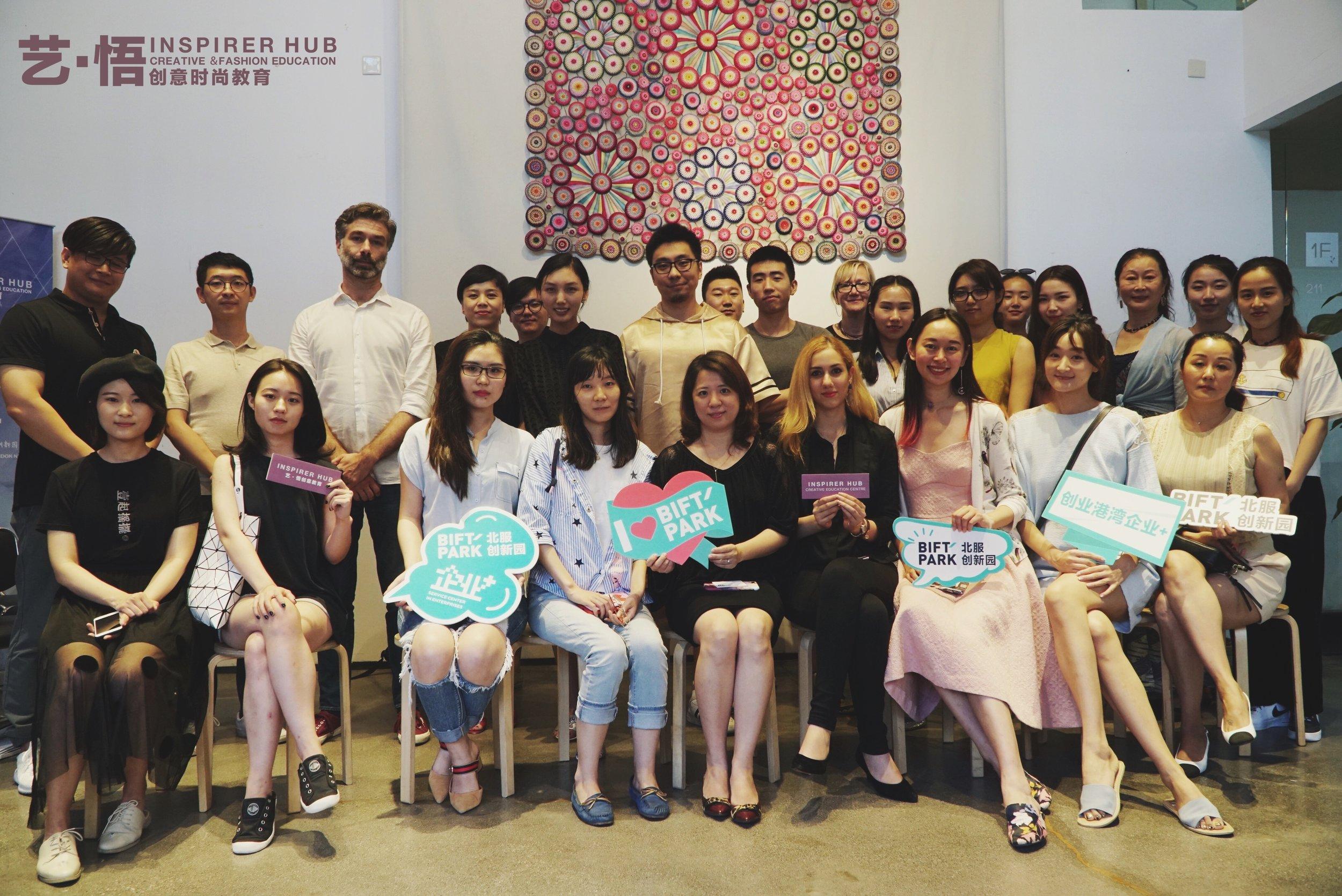 跨文化学习国际论坛 - 2018 INSPIRER HUB创意产业论坛活动