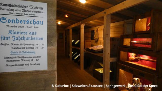 Kulturfux_Springerwerk_01.jpg