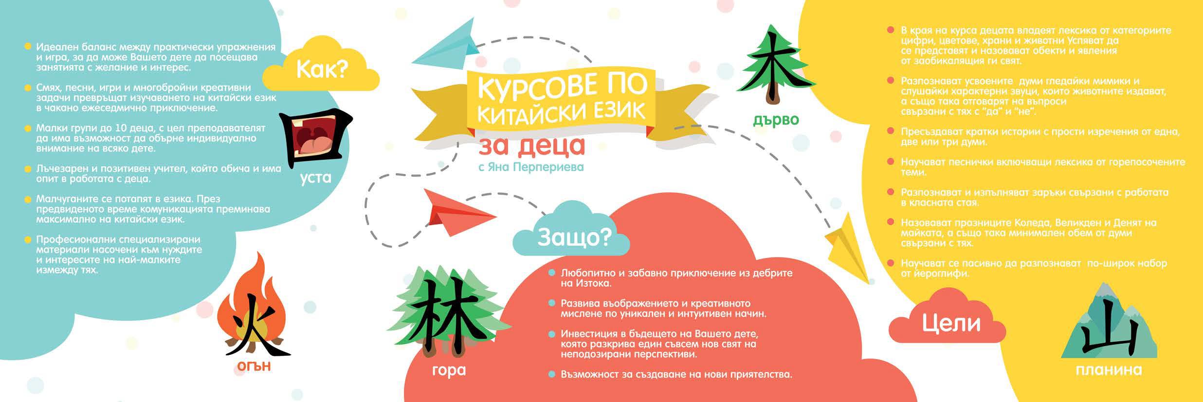 brochura (vytreshna).png