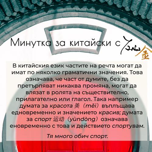 gramatichni-znachenia-500.png
