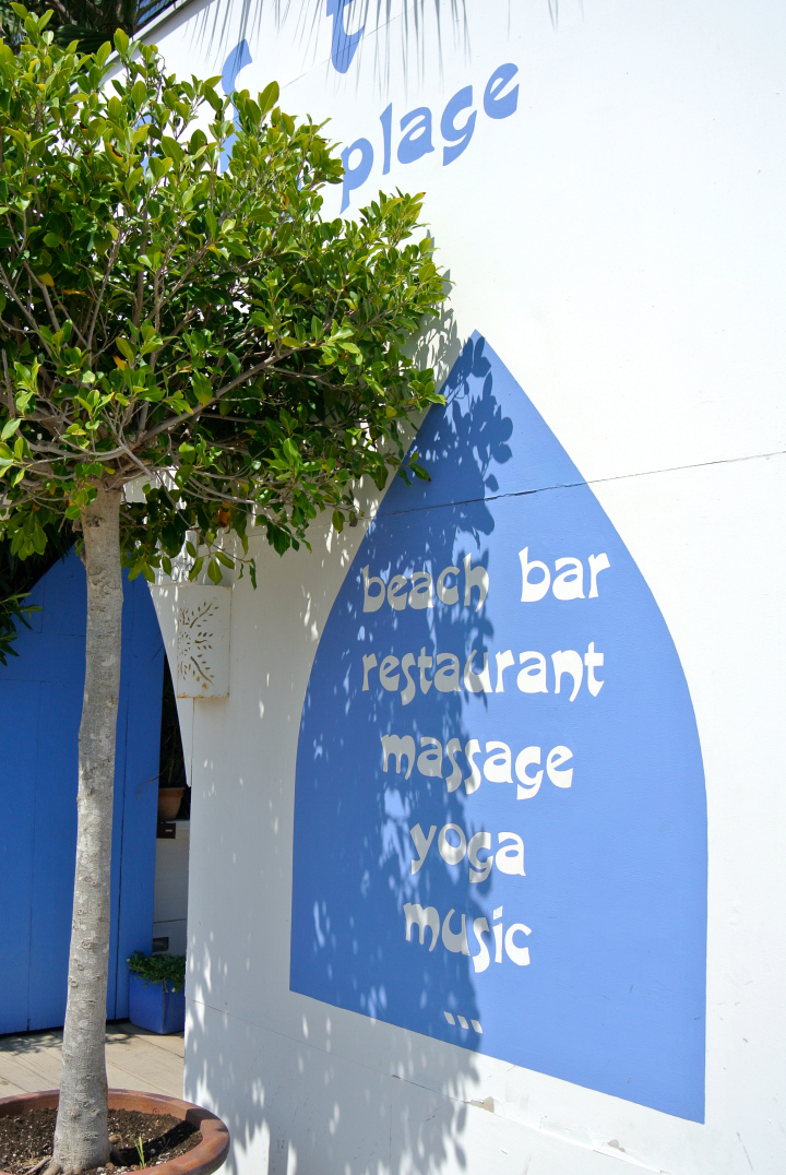 La Siesta Beach Bar.jpg