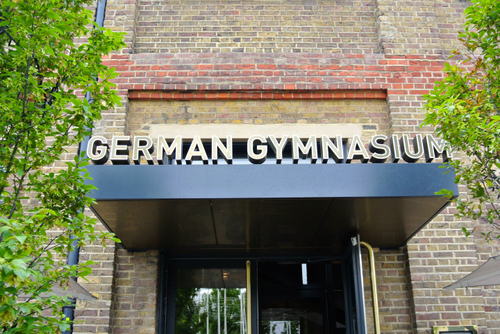 German Gymnasium Entrance.jpg