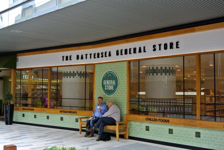 Battersea Power Station Store.jpg