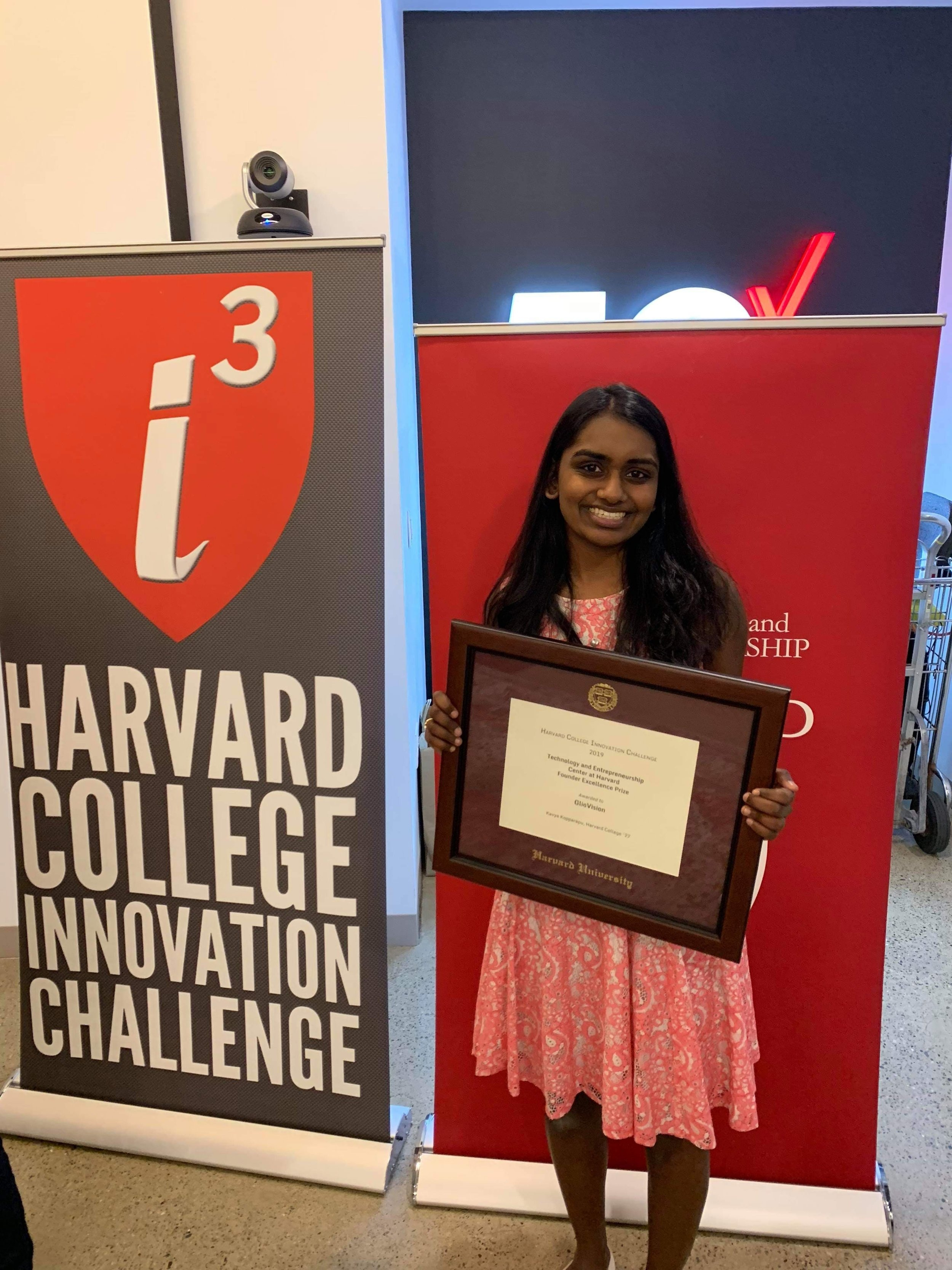 Harvard College Innovation Challenge Founder Excellence Prize Winner