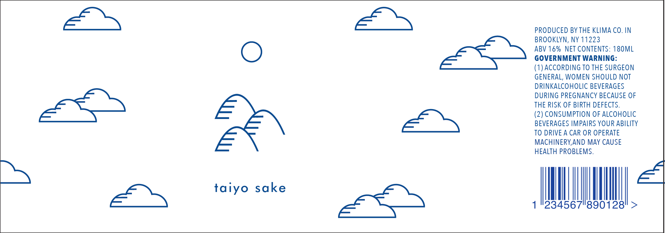 taiyosake_folio_label_forwebsite-01.png