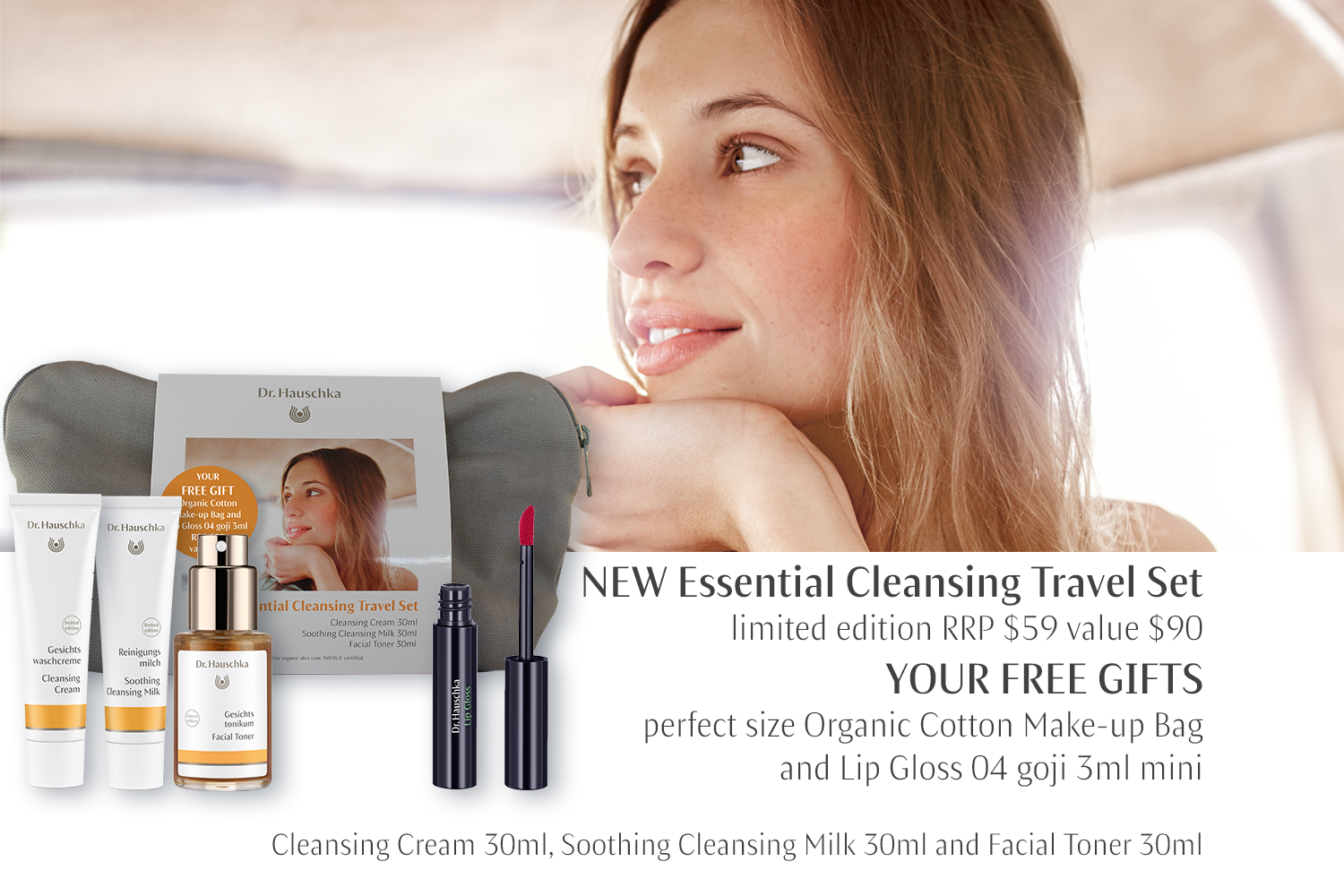 DH banner Essential Cleansing Travel Set July 2019.png