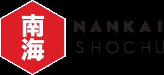 Nankai Shochu
