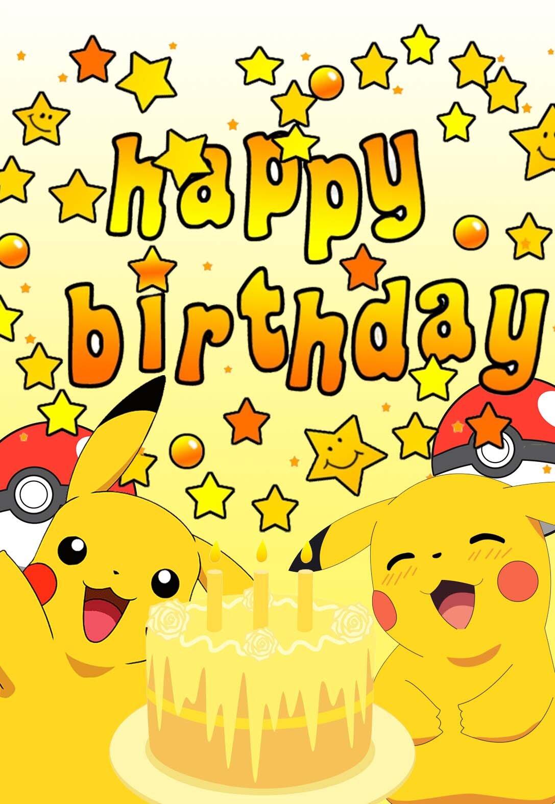Pikachu Printable Birthday Cards — PRINTBIRTHDAY.CARDS