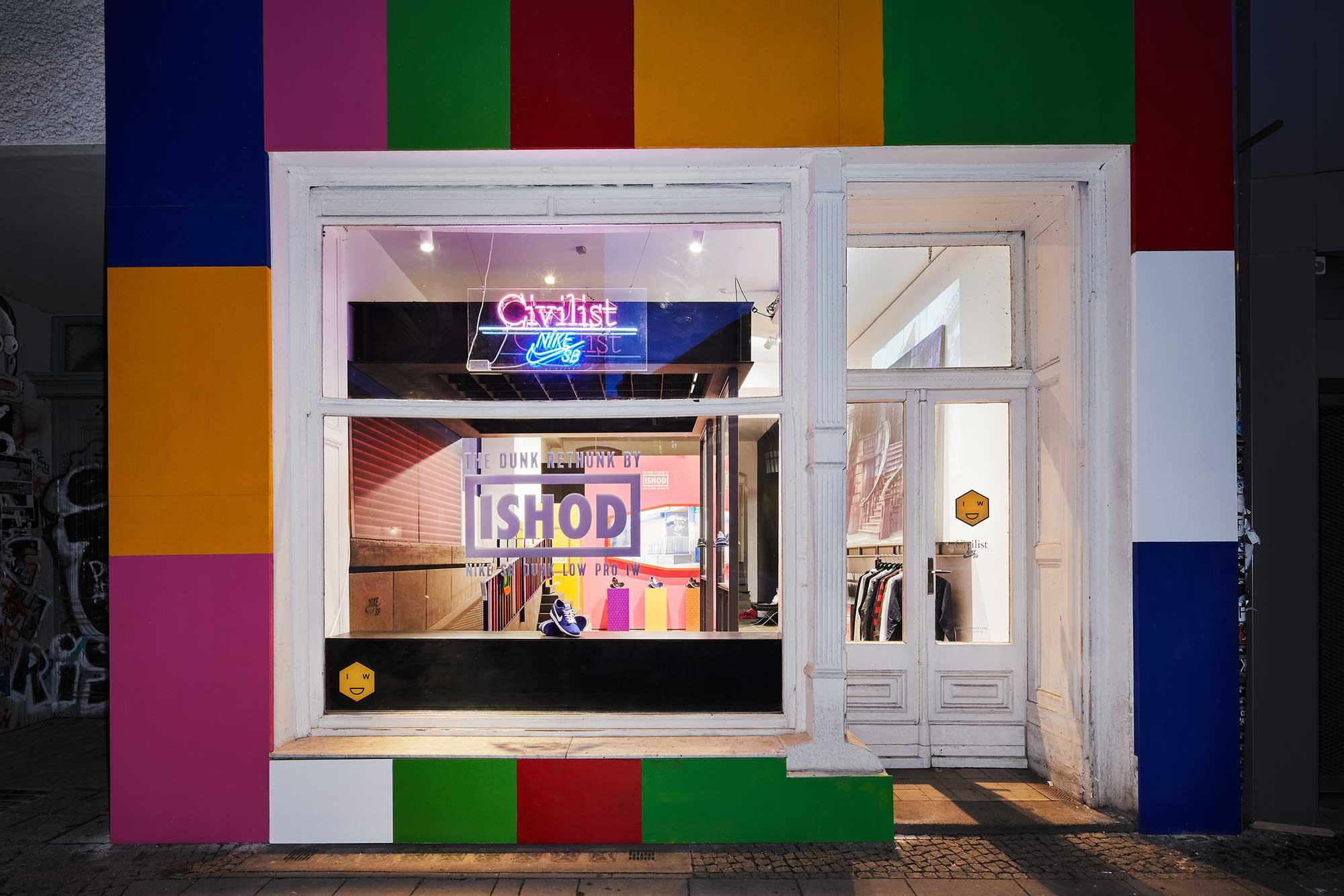 ISHOD-storefront.jpg