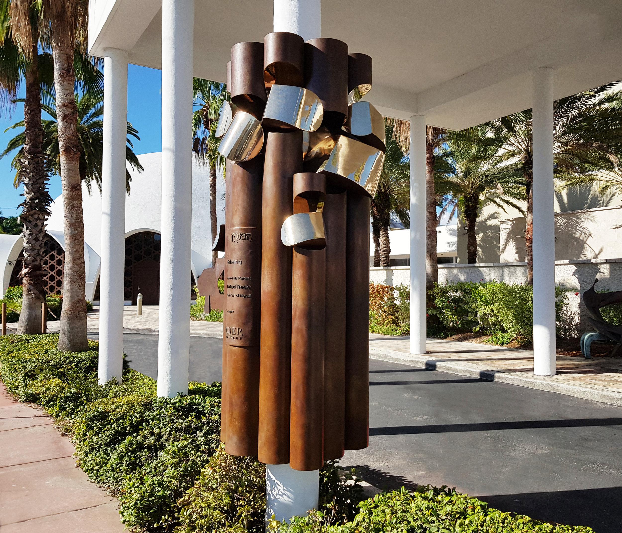Miami Temple Beth Sholom.jpg