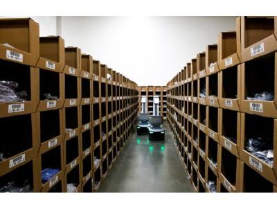 Quiet Logistics -