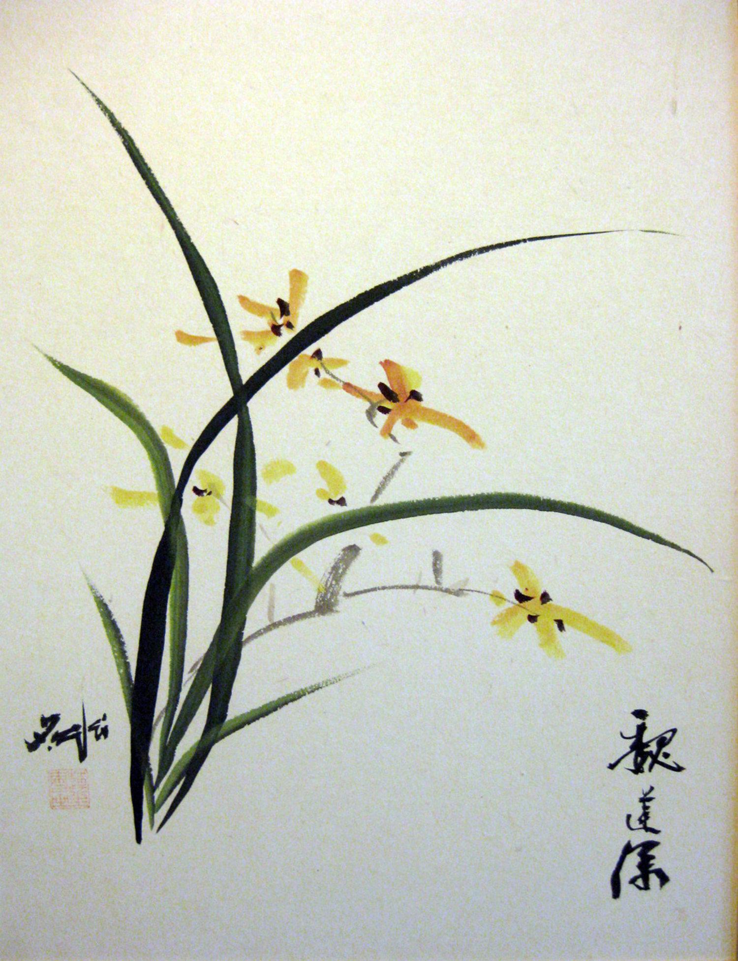 Unknown B - Oriental Floral