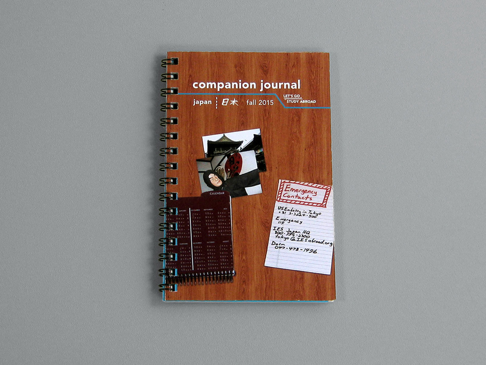 journal-cover-front_1600x1200.jpg
