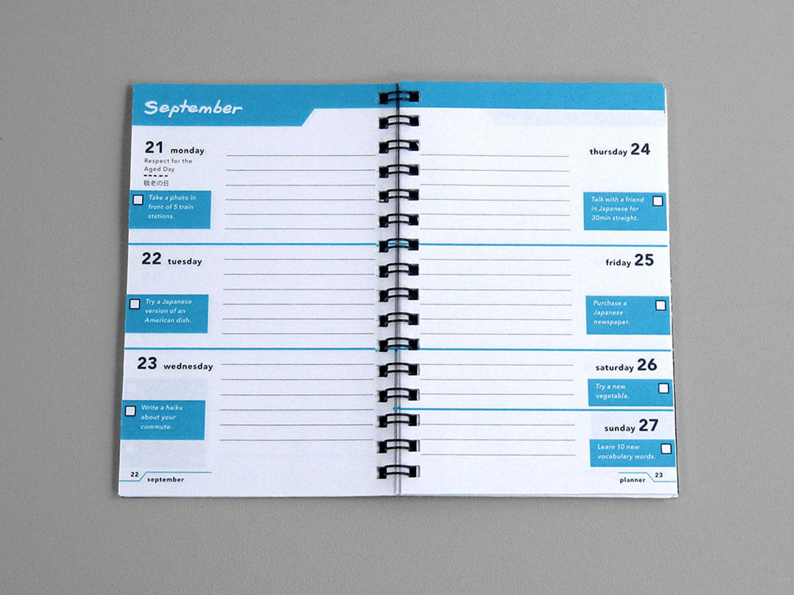 September-spread_1600x1200.jpg