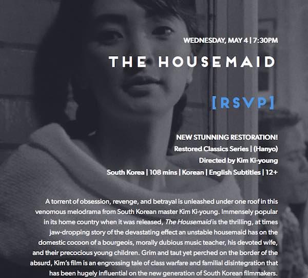 02_The+Housemaid.jpg