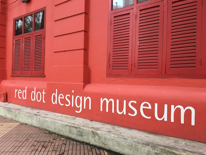 Red+Dot+Design+Museum_Singapore.jpg