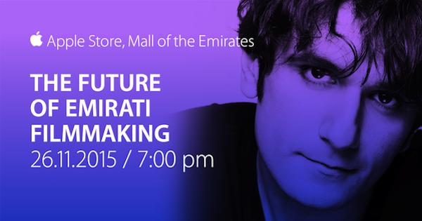 Future+of+Emirati+Filmmaking_Nawaf+Al+Janahi_Hind+Mezaina.png