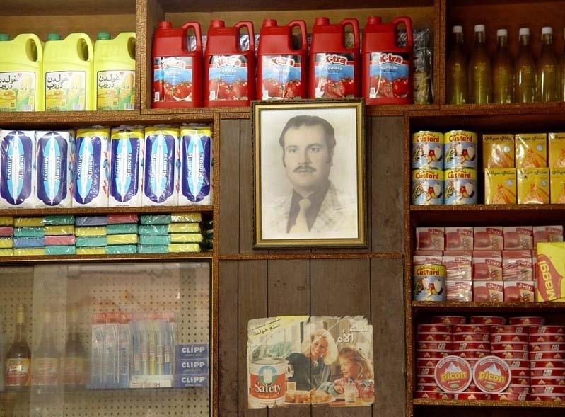 Sinisa Vlajkovic - Father Figure I, Tripoli 200