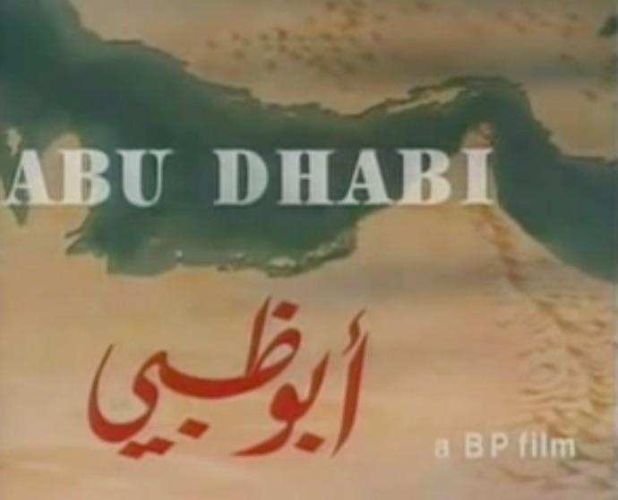 Abu Dhabi_A BP Film.jpg