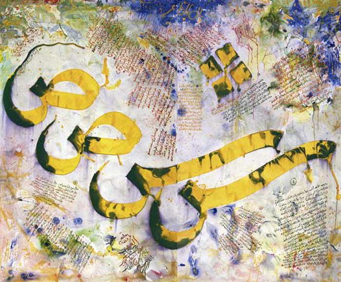 Ali Omar Ermes, The Fourth Ode, acrylic on ink paper 250x300 cm